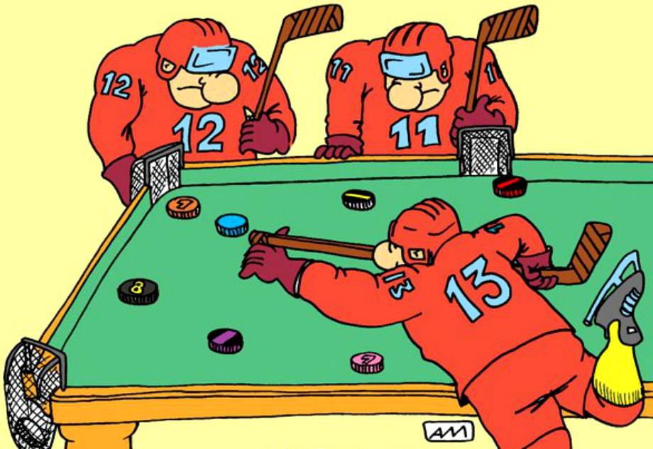 Смешные рисунки хоккей